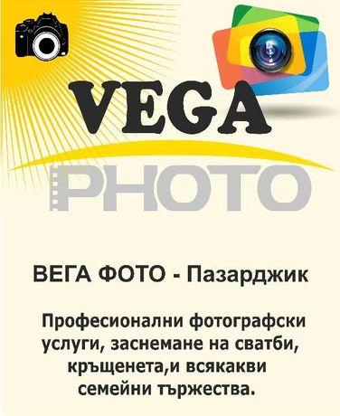 Фотографски услуги , Сватбена фотография