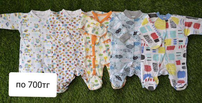 Одежда с рождения до 3х месяцев