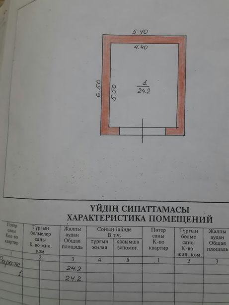 Гараж кооператив Автомобилист район Спартак