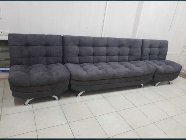 Раскладной диван шанхай 2+1! Алматы! Скидка!