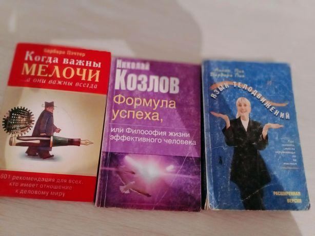 Срочно Продам книги!!