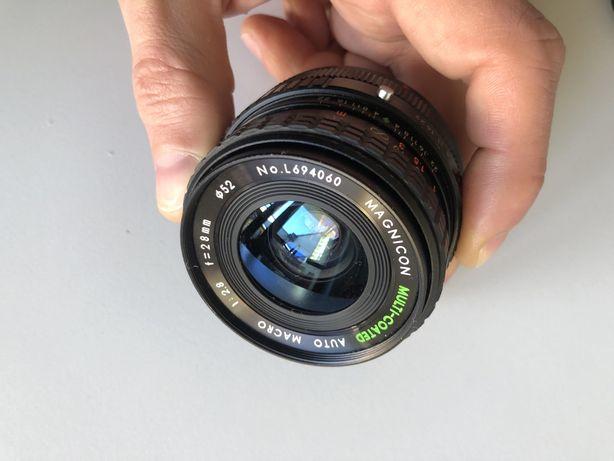 Obiectiv superangular 2.8/28mm pt. Canon FD