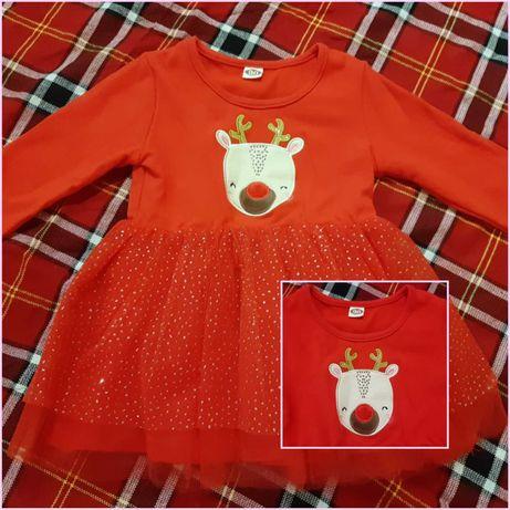 Коледна рокличка за малка принцеса