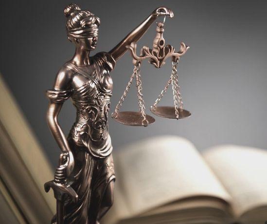 Услуги по оформлению земельных участков. Юридические услуги
