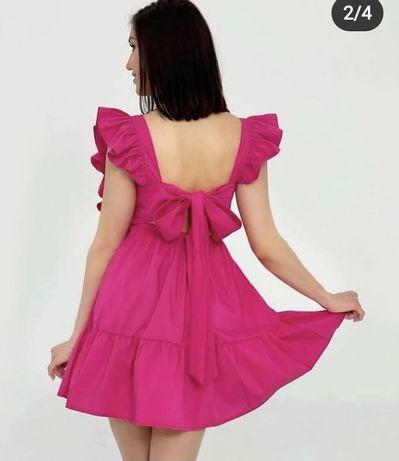 Продаю летнее новое платье!