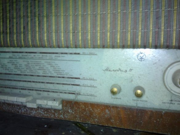 ретро радиоапарат
