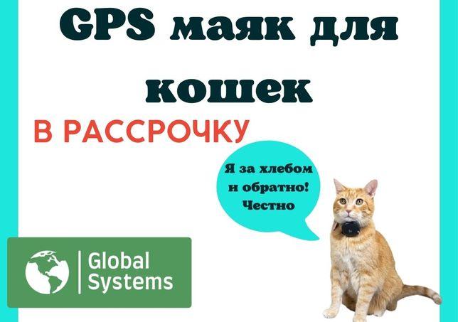 GPS трекер ошейник для домашних животных собак и кошек