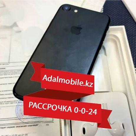 Б/у Apple Iphone 7. Айфон 7. 128гб. Рассрочка!