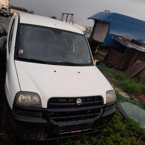 Fiat Doblo 1. 9 на части