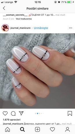 Unghii cu gel,unghii tehnice