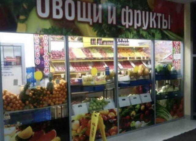 Сдаем место овощи и фрукты на Победе