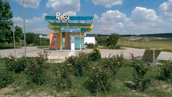 Бензиностанция и газстанция в с.Трапище, общ.Лозница, обл.Търговище