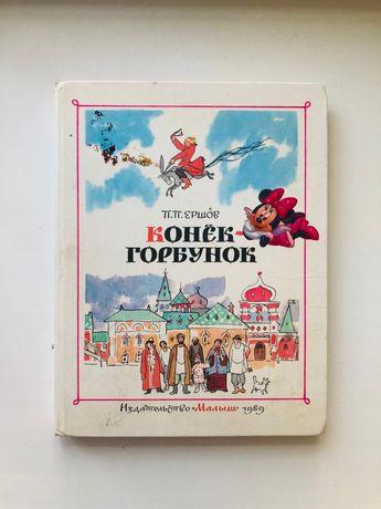 детские книги!!!