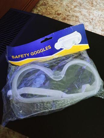 Продаю защитные очки