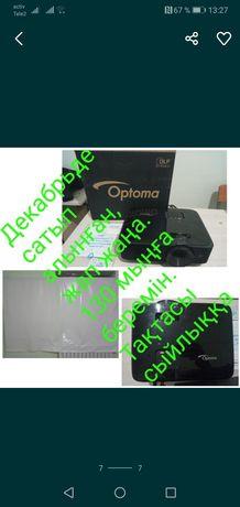 Проектор OPTOMA 10 тыс.ч.+ экран