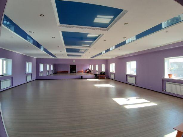 Аренда зала, танцевальная студия!