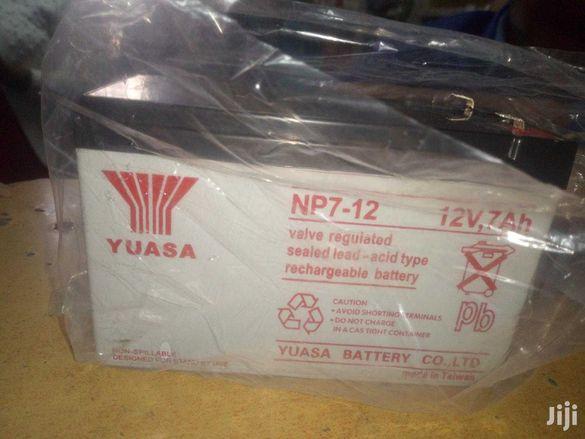 YUASA 12v 7Ah YUASA Батeрия за ЮПС Батерия UPS Battery YUASA