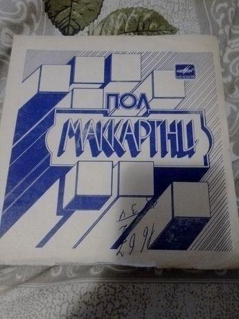 Гибкая грампластинка Пол Маккартни