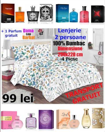 Oferta Lenjerie 2 persoane + parfum femei - 99 lei - TRANSPORT GRATUIT