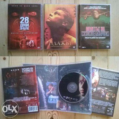 Филми на оригинални DVD-та и VHS (видеокасети)