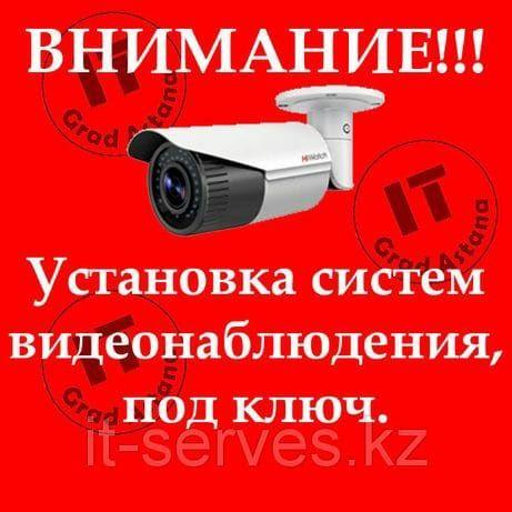 Установка видео камер, пожарной охраны.