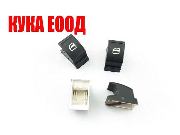Капаче (копче) на бутон за Seat Ibiza, Leon, Toledo, Alhambra