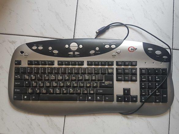 Мултимедийна клавиатура