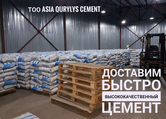 Цемент 500 с доставкой по Караганде