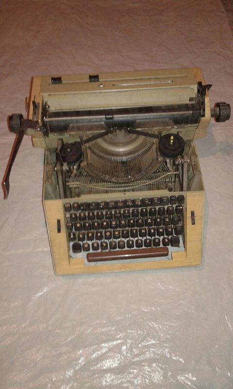Пишеща машина гр. Мездра - image 1