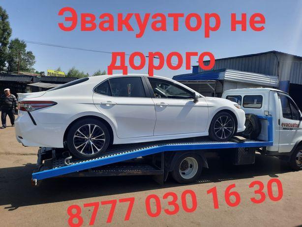 Услуги эвакуатора 24/7 город,межгород