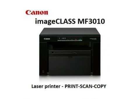 МФУ Canon Image Class MF3010. 3в1