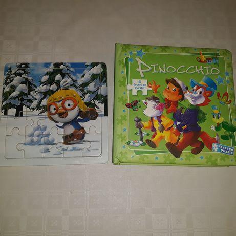 2 puzzle_uri 20ron