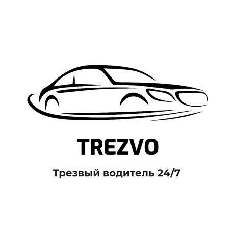Перегон легкового автомобиля по Казахстану. В оговоренный срок, качест