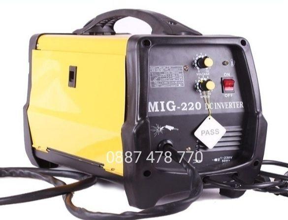 Инверторно Телоподаващо MIG 220Ампера Монофазно с 4м Шланг