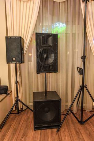 sistem audio profesional