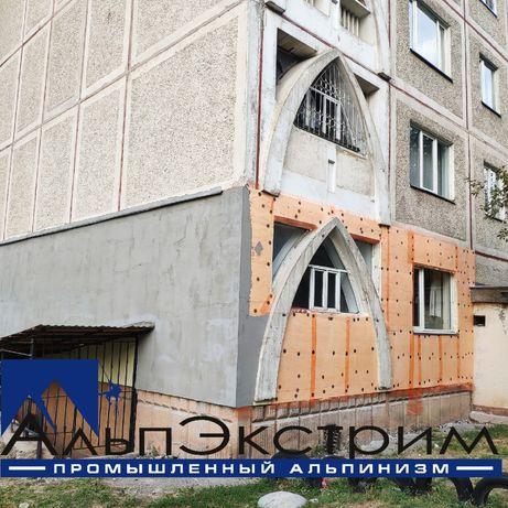 Утепление первых этажей в городе Алматы!! Акция!! От 3500 за кв.м!