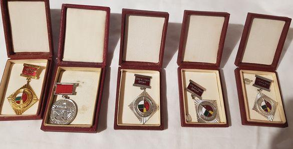 Ордени и значки