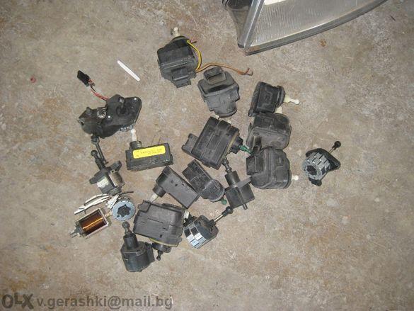 Разлчини ел. моторчета за регулиране на фар / фарове