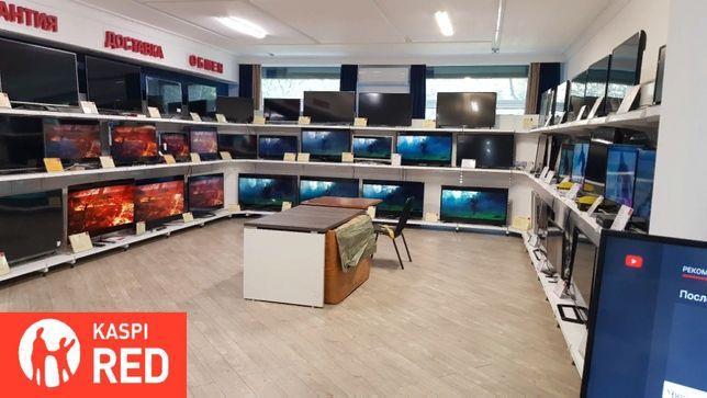 LED Телевизор Samsung,LG,Sony, Рассрочка 3м Kaspi RED,Гарантия 1 год