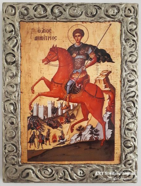 Икона на Свети Димитър icona Sveti Dimitar гр. Пловдив - image 1