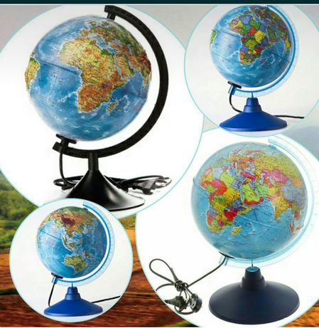Глобусы политический и физический