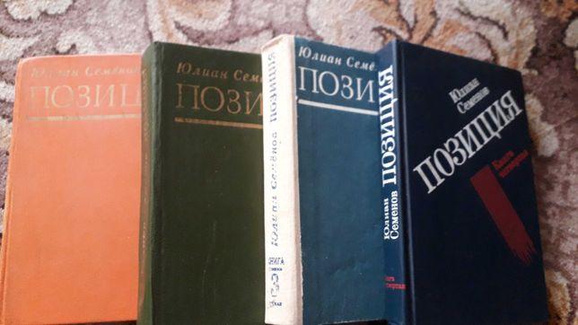 Продам книги исторические,военные