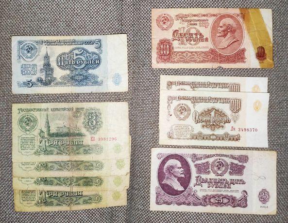 банкноты разные, смотрите фото