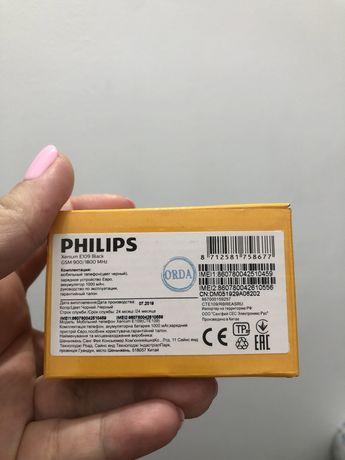 Продаю телефон Philips E109