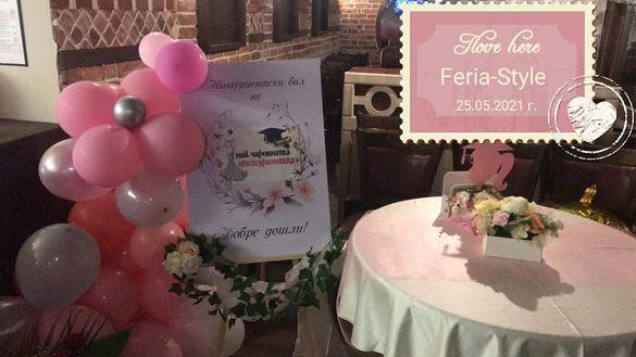 Декорация за сватба и кръщене и събития