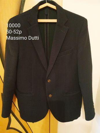 Продам мужские пиджаки. Качественные
