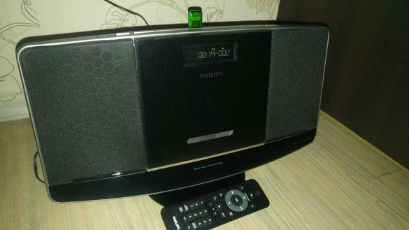 Philips ! USB,CD,MP3 !