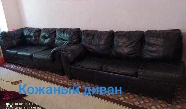 Кожаный диван. Эко кожа