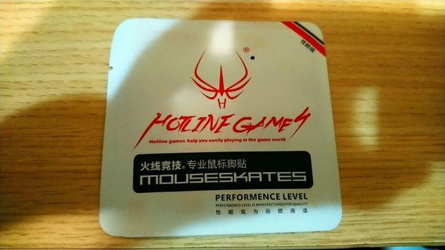 Skates / Picioruse mouse 0.6/0.28 mm mouse Gaming Logitech G602