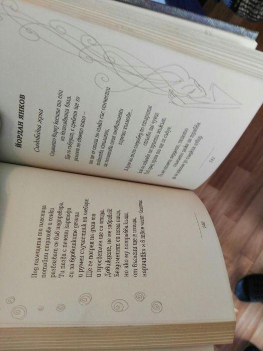 Малко книги, учебници и ръководства
